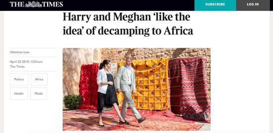 喜讯!英国梅根王妃诞下男婴!小王子难道要在非洲度过童年?