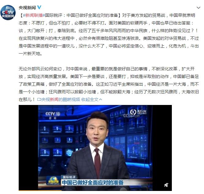 """中国600亿美元亮剑反制,赴美留学是否""""寒潮""""将至?"""