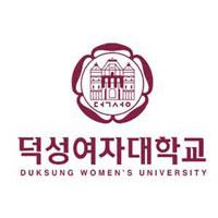 德成女子大学