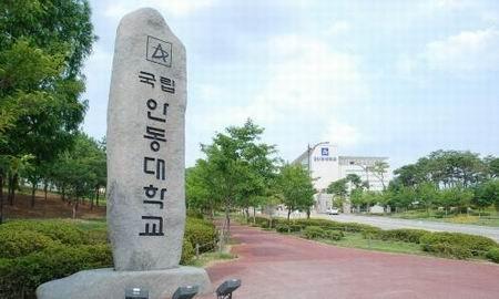 韩国国立大学费用低廉,你知道国立大学都有哪些?