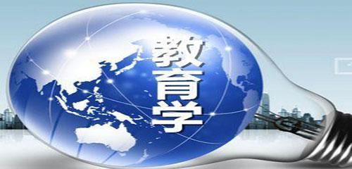 香港大学教育学.jpg