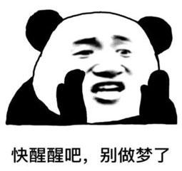 u=1178318413,3473954736&fm=27&gp=0.jpg