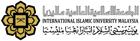 马来西亚国际伊斯兰大学