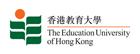 香港教育大学留学定位