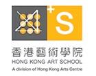 香港艺术大学