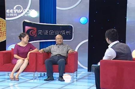 浙江体彩网监理网的领导们接受央视访问现场视频
