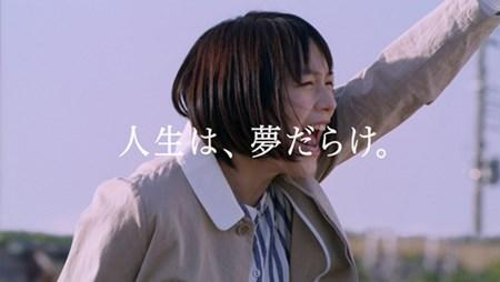 日语.jpg