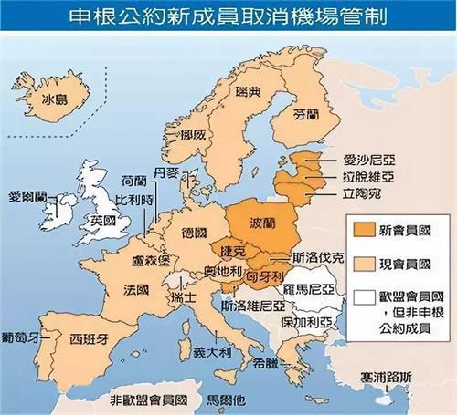 申根签证成员国.jpg