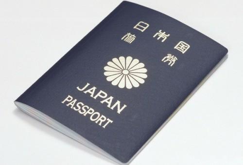 日本护照.jpg
