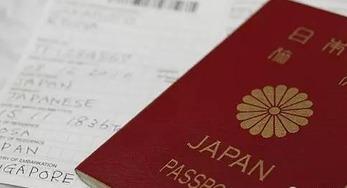 日本留学签证.jpg