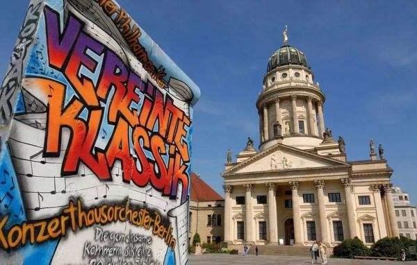德国艺术大学.jpg