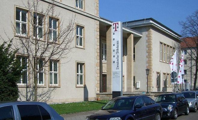 德国莱比锡电信应用技术大学.jpg
