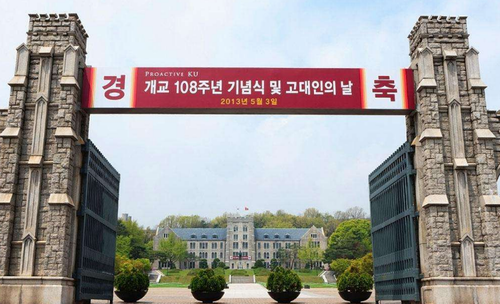 韩国高丽大学申请条件大解析,看看你能入选不?