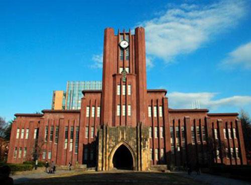 日本东京大学2.jpg