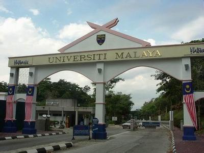 马来亚大学.jpg