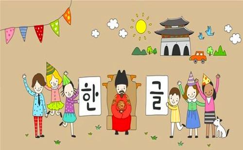 学韩语.jpg