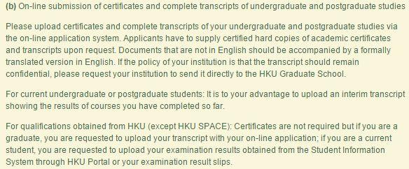 香港博士申请已开放,还不快上车!