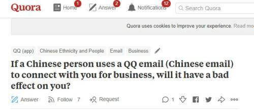 """荷兰大学""""封杀""""QQ邮箱!小马哥?"""