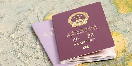 中国公民护照可在海外当地换证了!澳洲将开放全新签证!