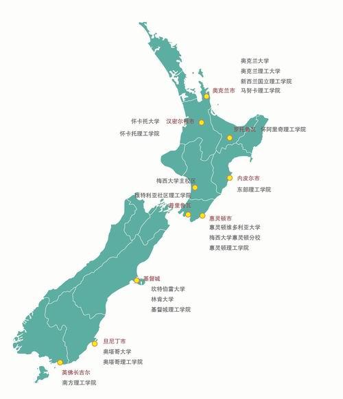 新西兰留学:盘点新西兰各地区优势及大学分布