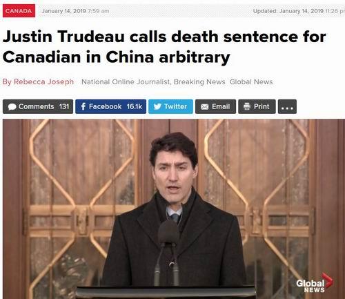 加拿大留学生请注意!中加关系岌岌可危!已互发警告!