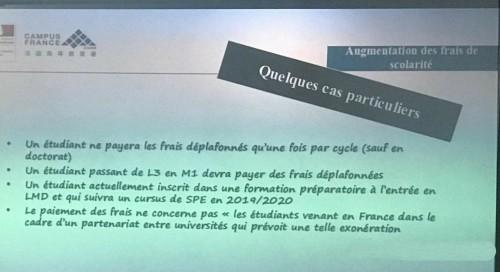 详解法国公立大学注册费上涨事宜,附法语TCF/TEF考试改革