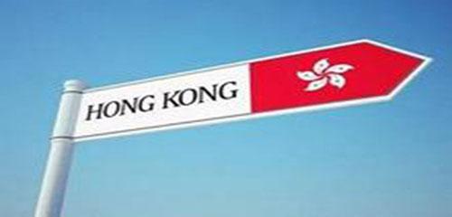 香港留学申请.jpg