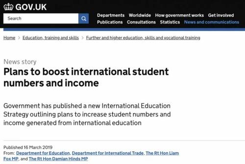 最新!英政府发布《国际教育战略纲要》,PSW恢复在望!