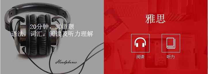 2019年5月18日雅思考试预测机经汇总(版本合集)!