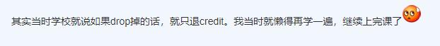 """中国华裔学生直言:加拿大约克大学是""""强盗""""—你认同吗?"""