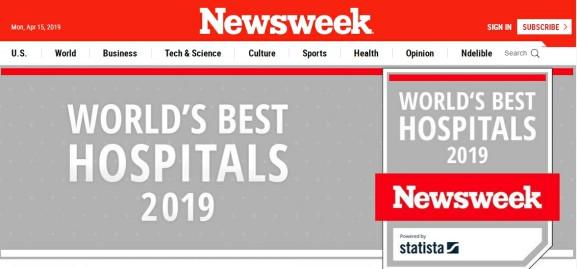 最新!2019年全球最佳医院榜单 & 加国首个医院榜单出炉!