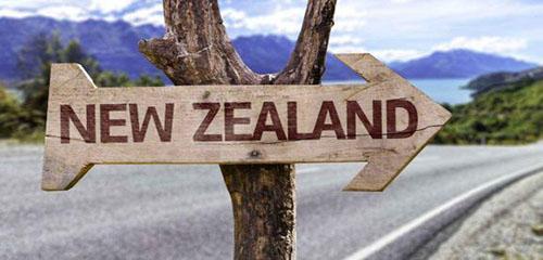 新西蘭留學.jpg