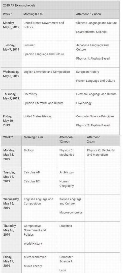 AP考試時間.jpg