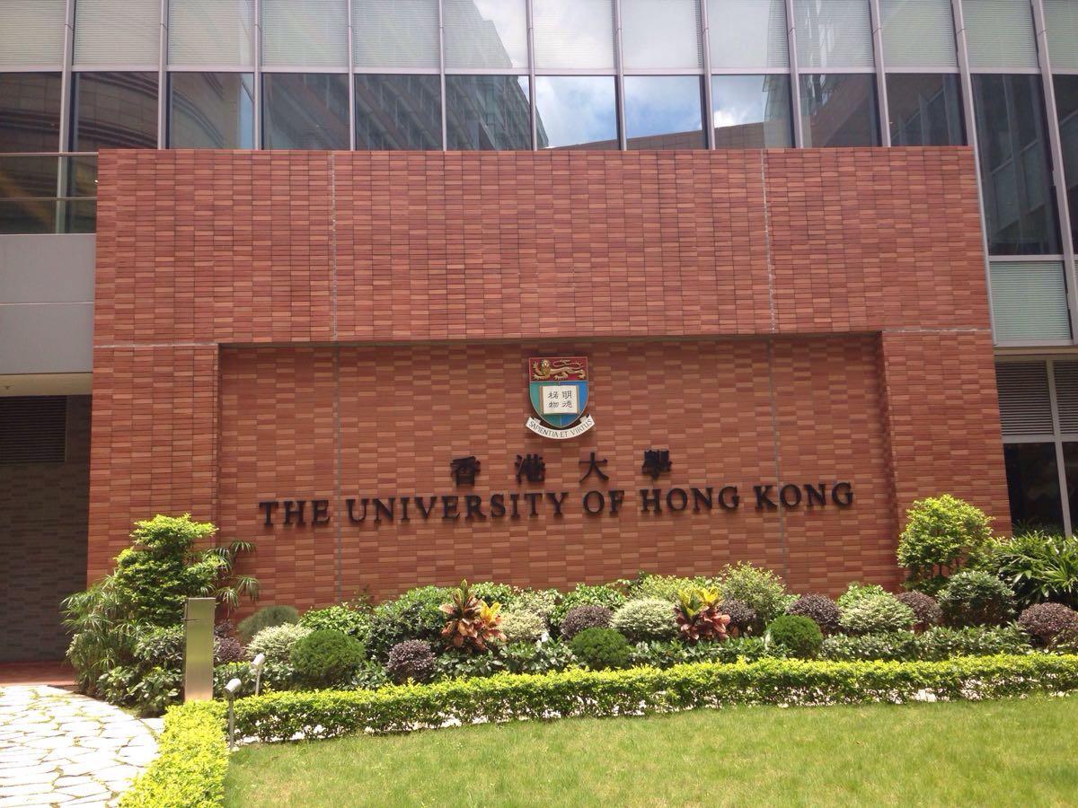 2020年香港大学商学院这些专业早申已开放!