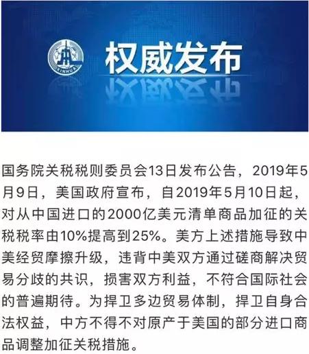 中美贸易战打响,人民币贬值,中国学生还会选择美国留学吗?