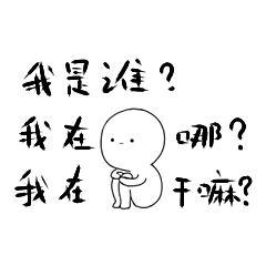 """中美贸易战问题成美国面签新""""陷阱"""",3招教你如何正确作答!"""