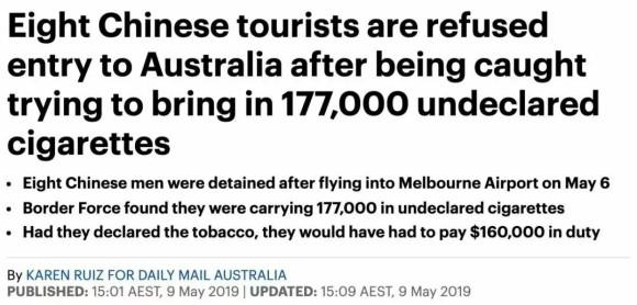 澳洲留学:下月起又一物品被禁,严重者遭遣返!