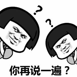 "Chinglish——英语考试""终极对手""or""终极帮手""?"