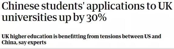 刚才,英国大学发布2019申请数据!果然是中国人的天下!