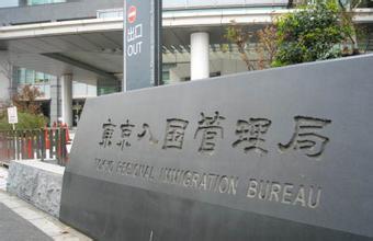 日本留學:簽證被拒是因為這些嗎?盤點拒簽情況