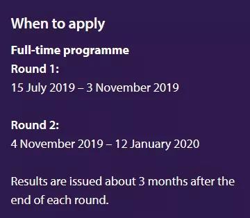 2020年香港中文大学金融专业Fall申请已启动!开申!