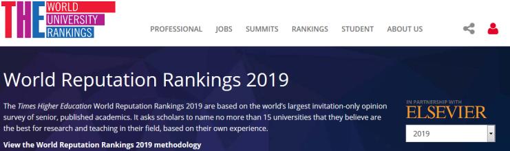 最新!2019年THE世界大学声誉榜:哈佛九连霸!东京大学亚洲第一!