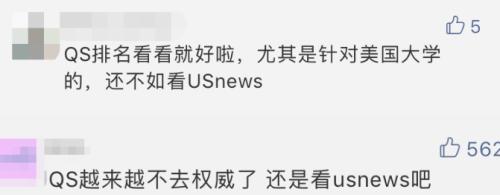 """US.News排名造假,伯克利等大學為了""""名次""""連臉面都不要了!"""