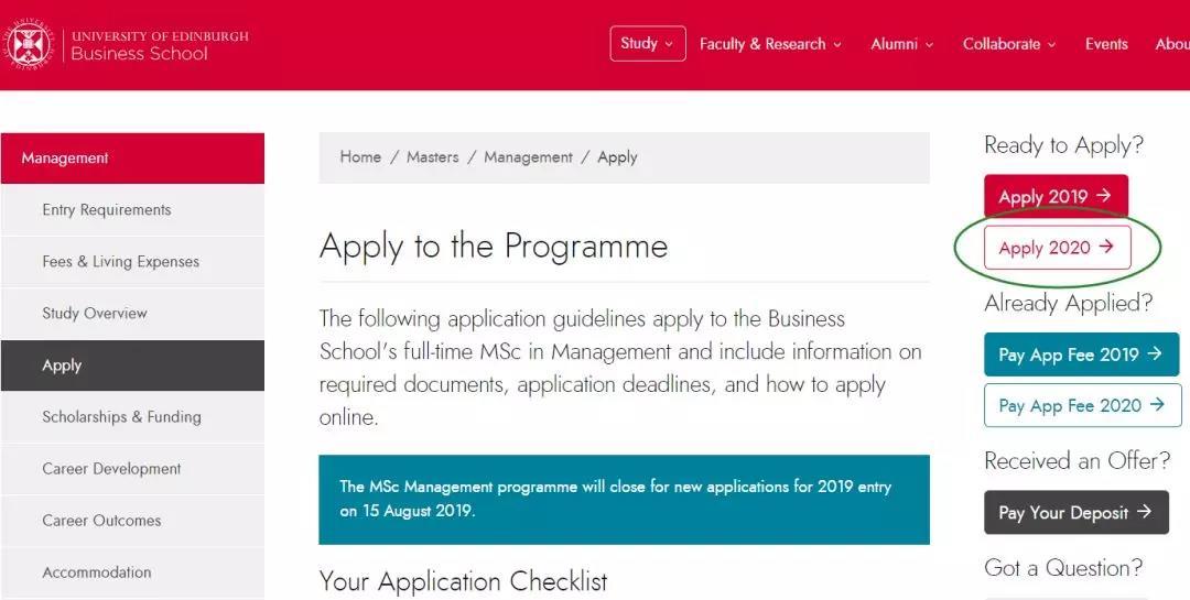 2020爱丁堡大学商学院硕士申请已开放,但这申请费...