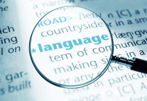 美国留学:盘点那些对语言成绩要求苛刻的美国大学