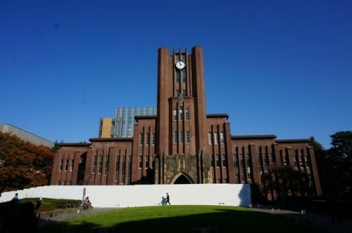 日本大學畢業生薪酬誰最高?東京大學當仁不讓!