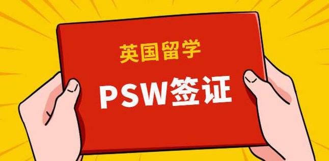 官方!PSW签证回归时间确认,英国内阁明牌了!
