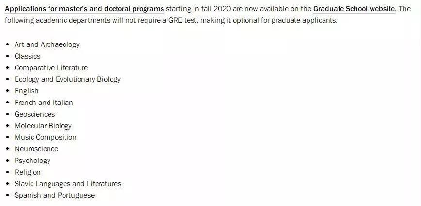 普林斯顿大学宣布取消14个硕士的GRE要求!这些学校也取消了!