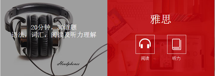 2019年10月19日雅思考试预测机经汇总(版本合集!)