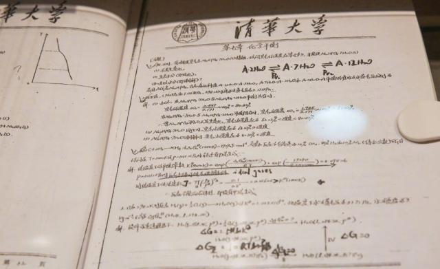 清华学生是如何炼成的,你与清华只差一个作息表!